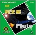 پلوتو